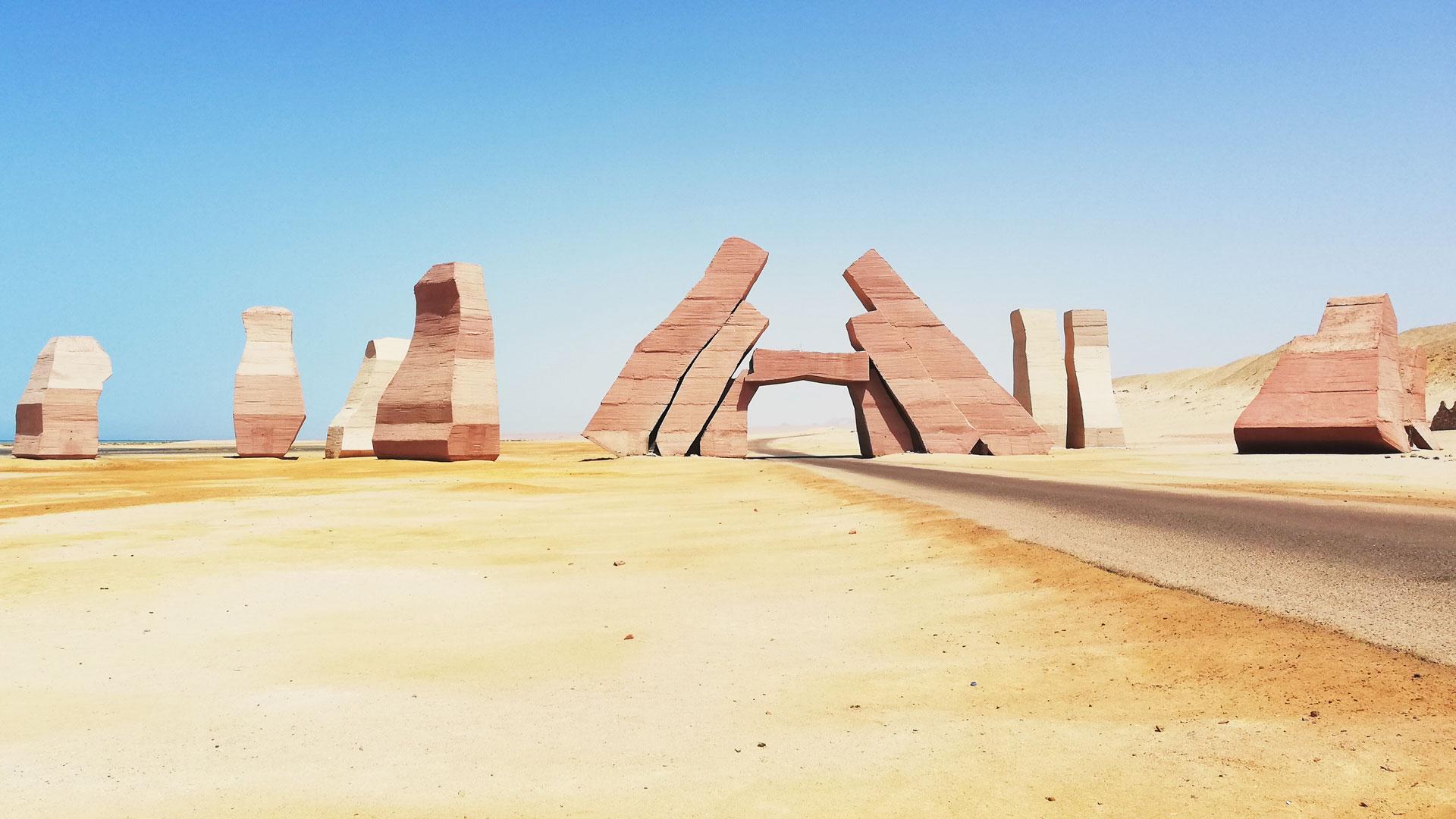Uno degli insegnamenti dalla Porta di Allah, all'ingresso del parco Ras Mohamed sulla penisola del Sinai